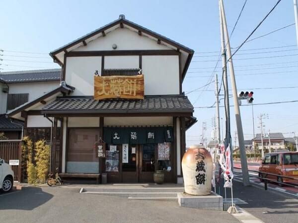 大蔵餅(常滑駅/甘味処)