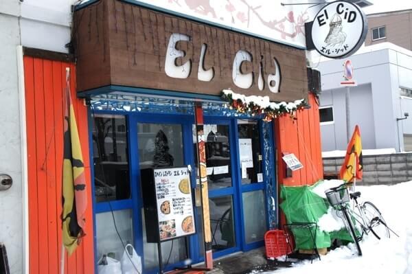 エル・シッド(円山公園駅、スペイン料理)