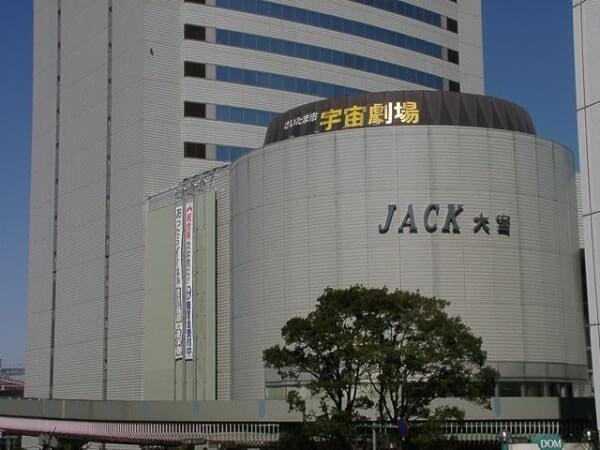 さいたま市宇宙劇場(大宮駅)