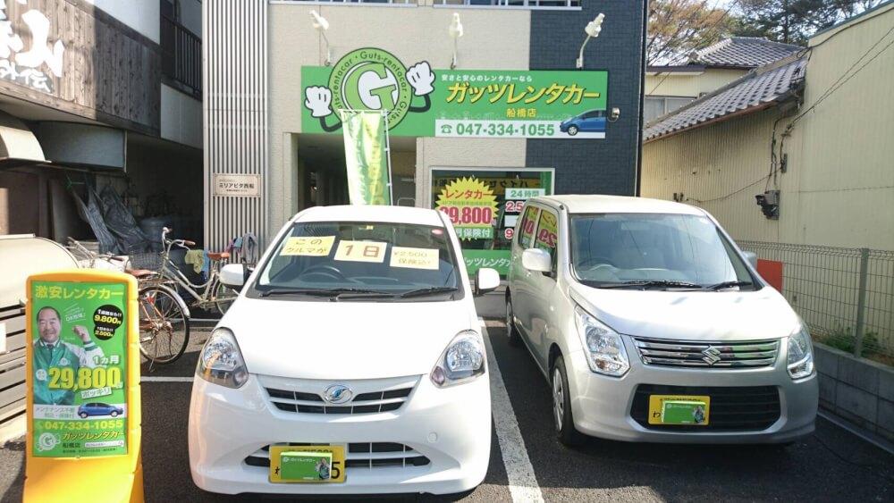千葉船橋店