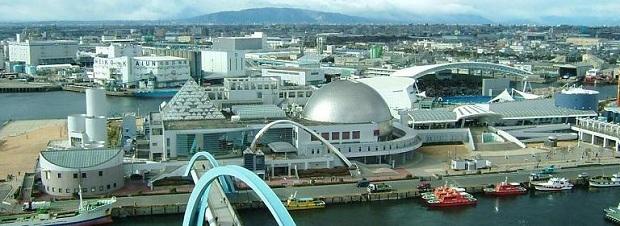 名古屋港水族館(名古屋市港区)