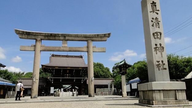 真清田神社(一宮市)
