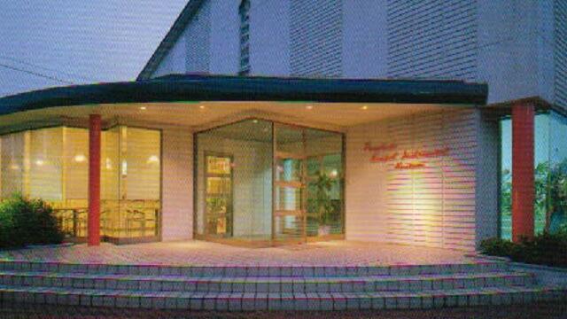 船橋楽器資料館(一宮市)
