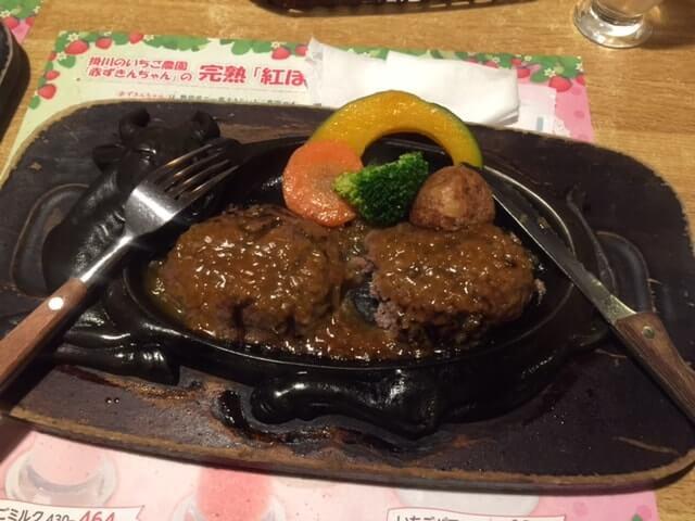 炭焼きレストラン さわやか(浜松市、ハンバーグ・ステーキ)