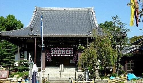 常泉寺(中村公園駅)