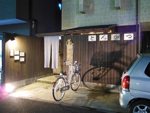 かつ徳(五香駅/とんかつ)