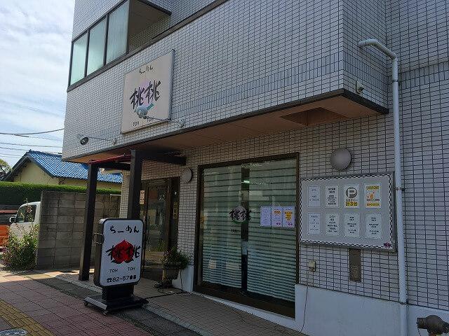 桃桃 (埼玉県吉川市/吉川駅、ラーメン・つけ麺・中華料理)