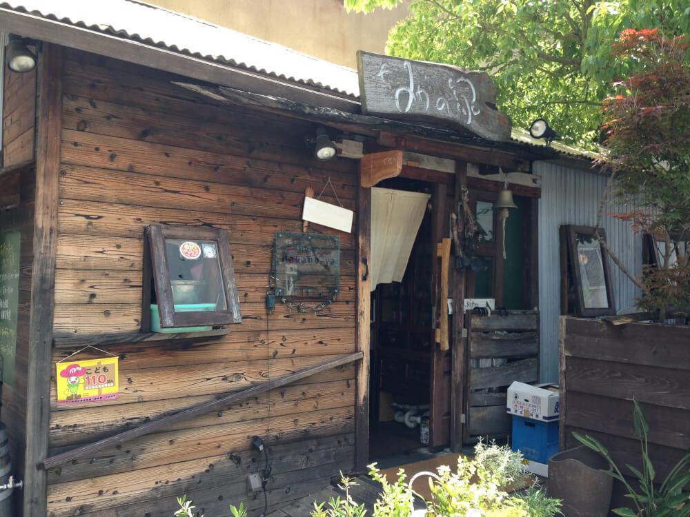 kitchen なかの家(梅田、ビストロ・カフェ・創作料理)