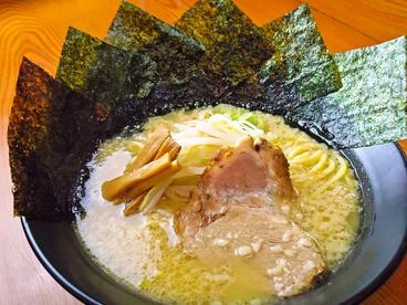 川出拉麺店(桑名・ラーメン)