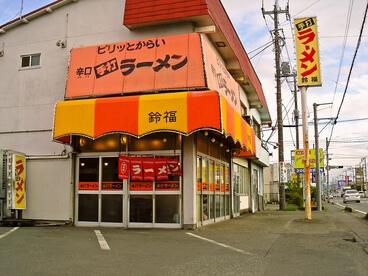 鈴福(三島市、136号線、ラーメン)