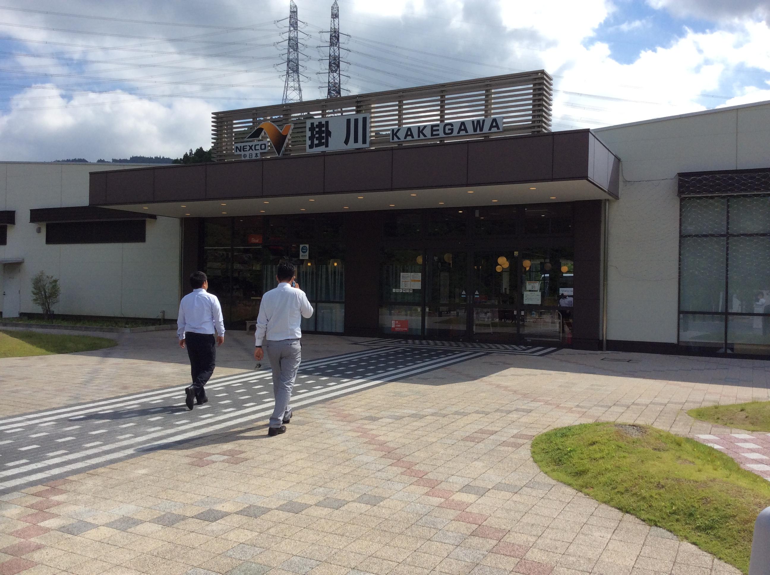 新東名 掛川PA 上り(静岡県掛川市、パーキングエリア)