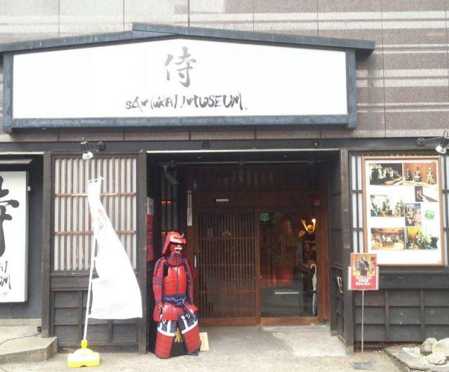 samurai10
