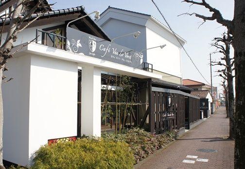 カフェ ファン・デル・フォレスト(藤枝市/喫茶店)