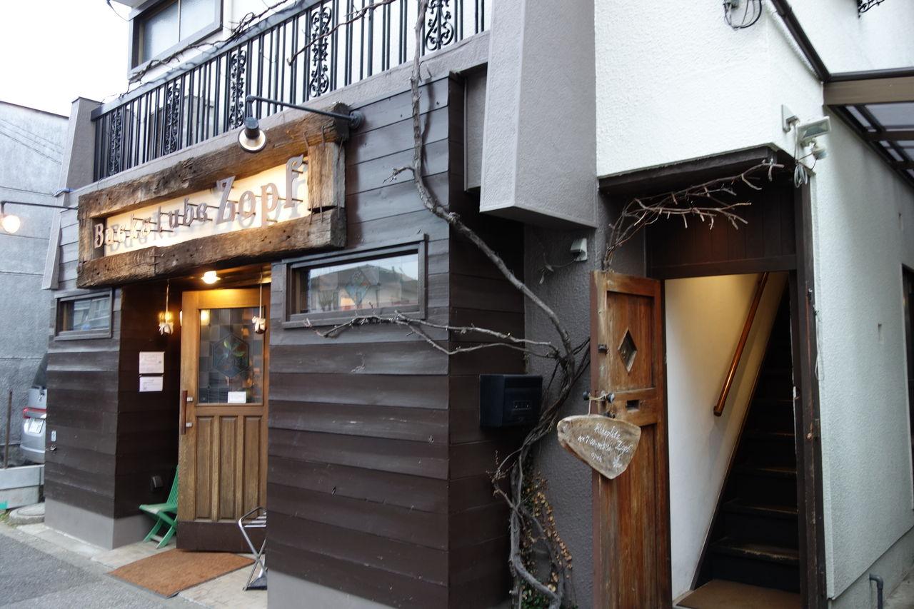 パン焼き小屋ツォップ(松戸市北小金駅/パン屋)