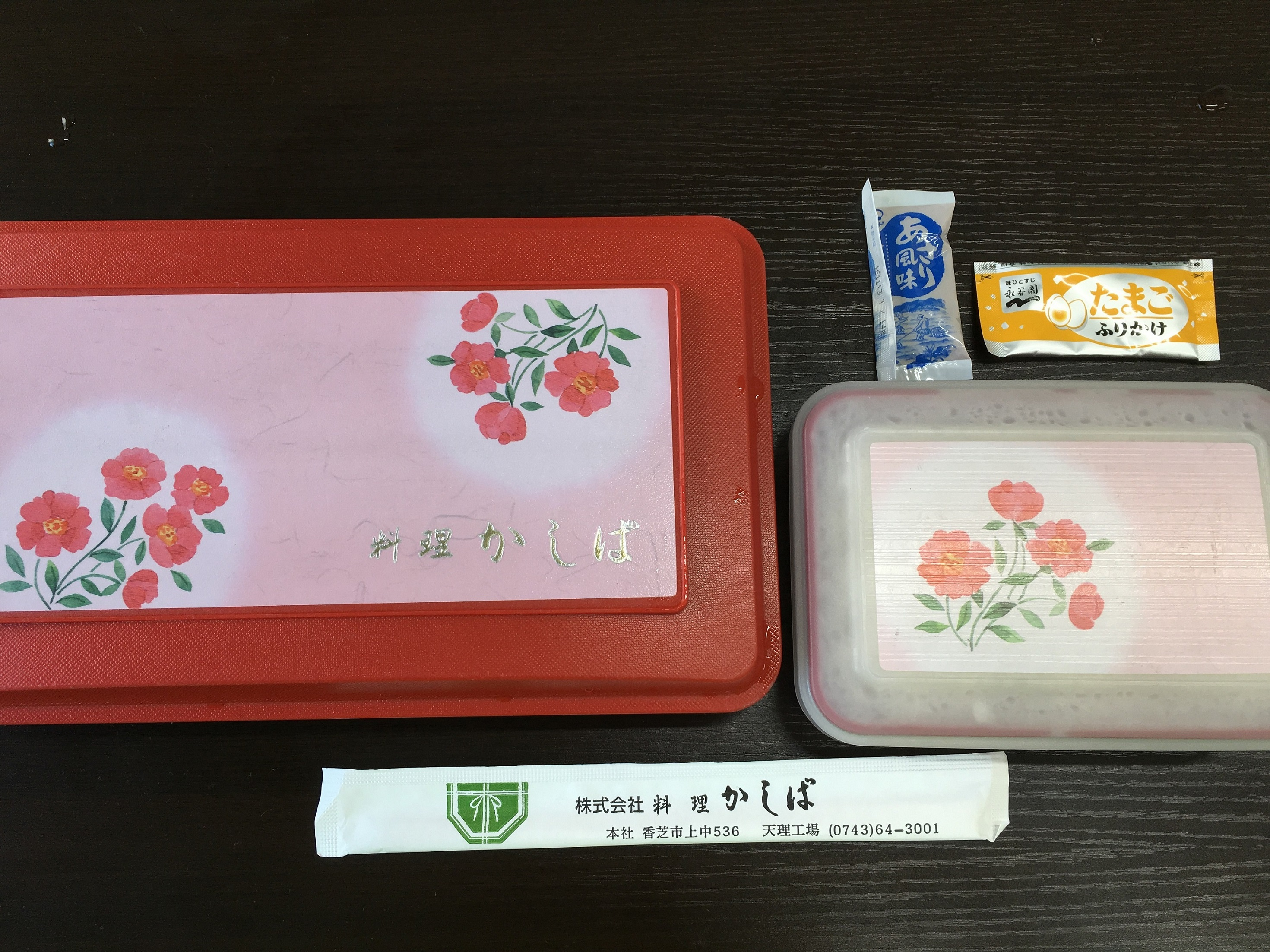 料理かしば(奈良県香芝市/ランチ、日替給食弁当)