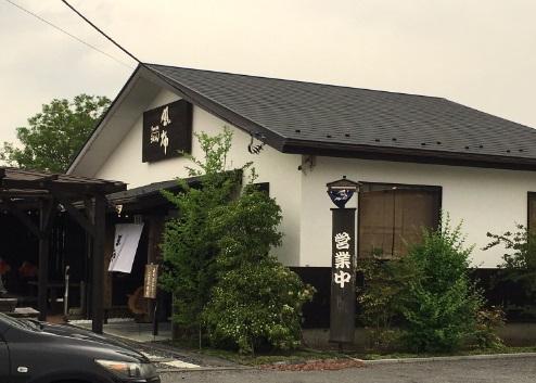 製麺練場 風布うどん (埼玉県吉川市、手打ちうどん)