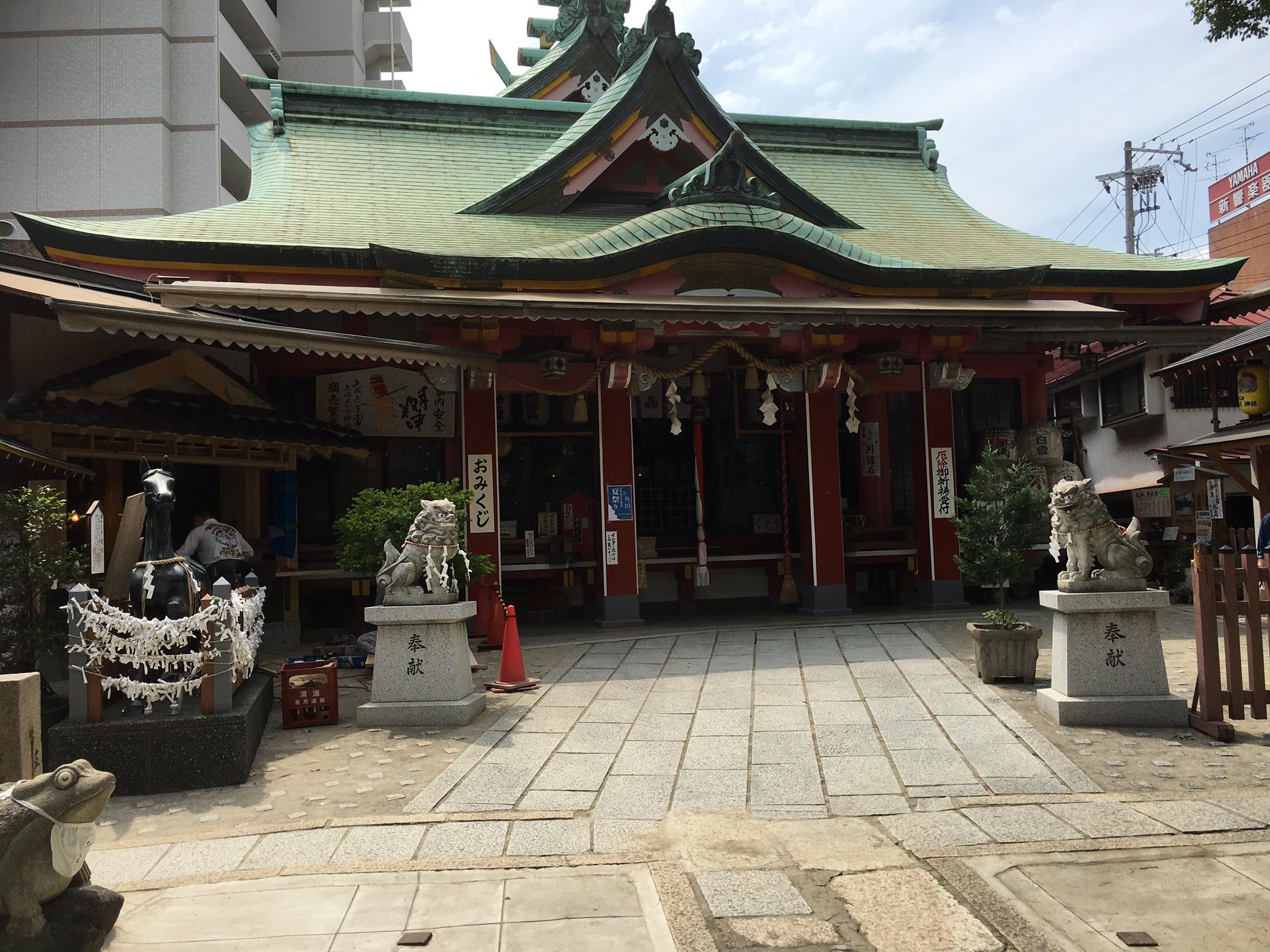 尼崎ゑびす神社 (尼崎市神田中通)