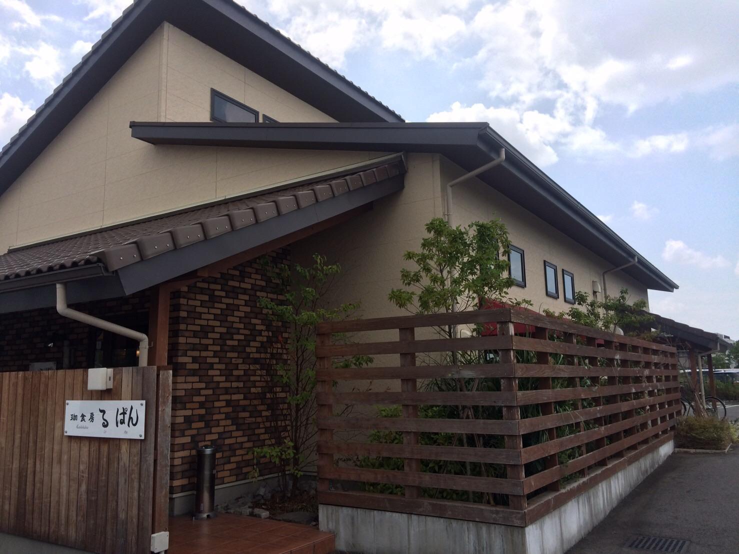 珈食房 る ぱん 平針店(愛知県日進市/カフェ)