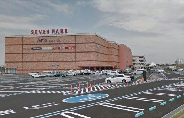 セブンパークアリオ柏駐車場