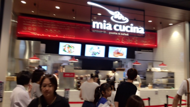 mia cucina(奈良県橿原市/ イオンモール橿原店、本格パスタ専門店)