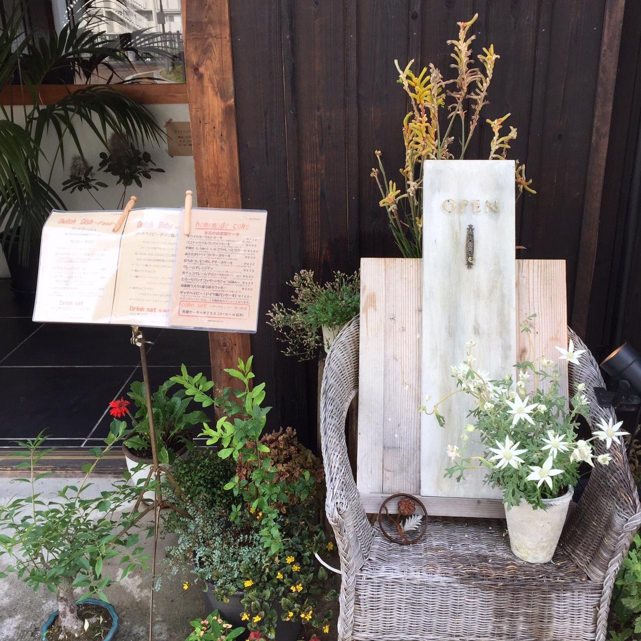 Hackberry( 橿原市今井町、八木西口/カフェ/ハックベリー)