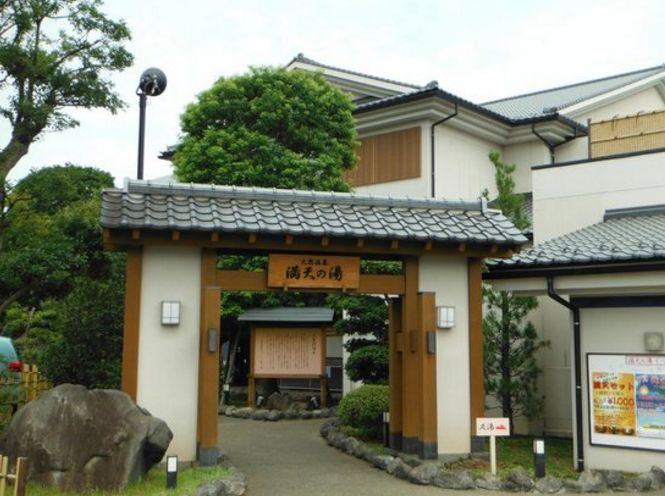 千葉県/天然温泉満天の湯