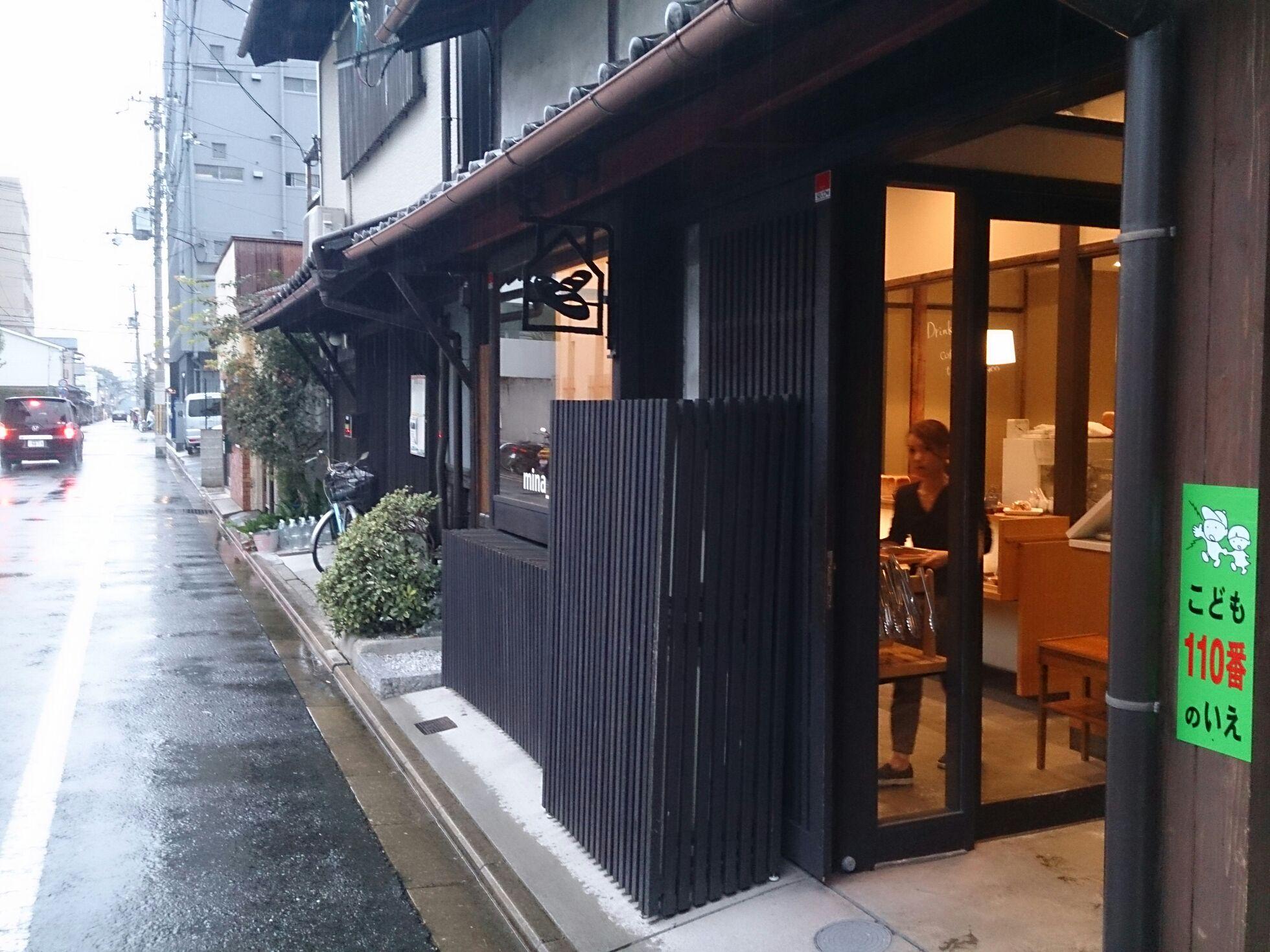 mina_minaミナミナ(京都市下京区/手作りパン屋)
