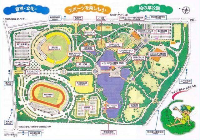 柏の葉公園地図
