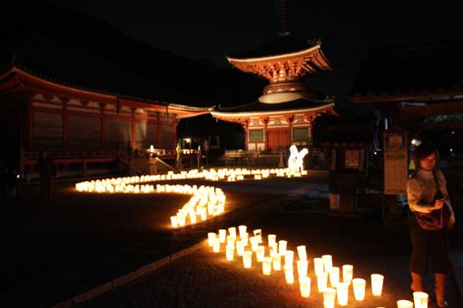 尾道ベッチャー祭り(広島県・尾道市)