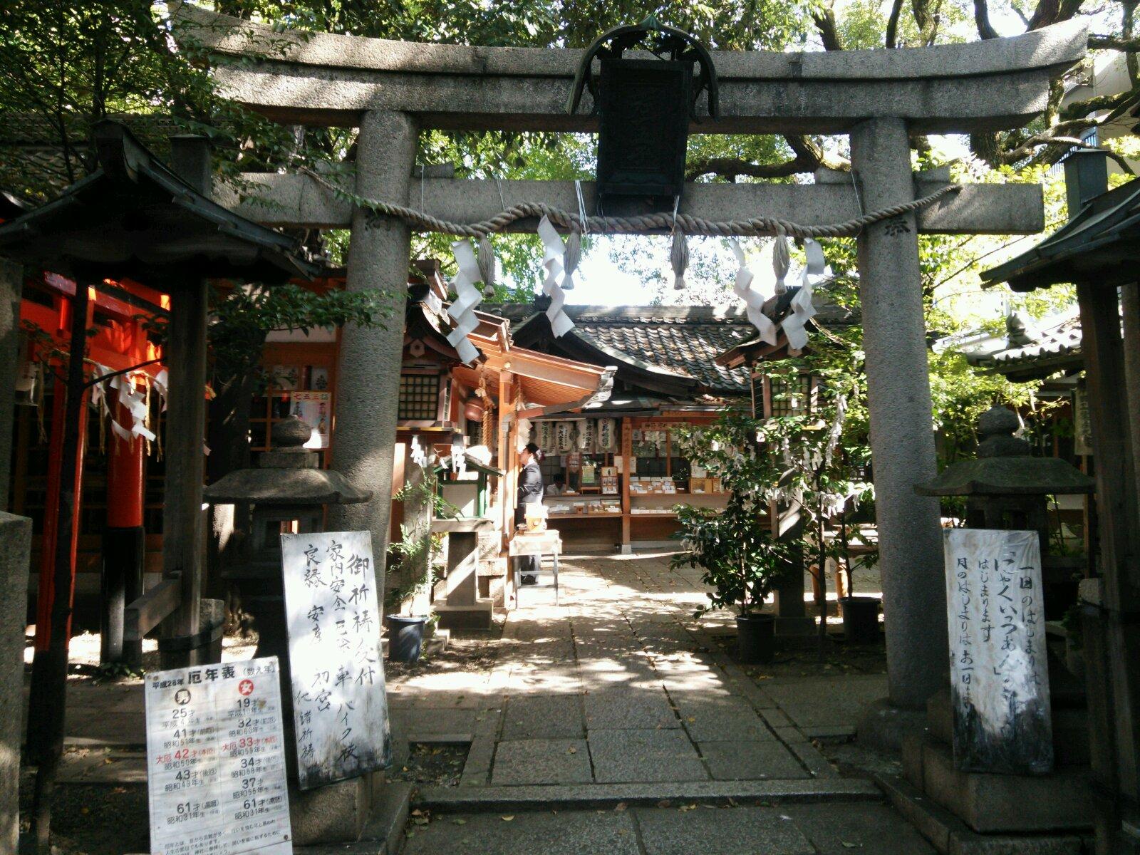 若一神社にゃくいちじんじゃ(京都市下京区/神社)