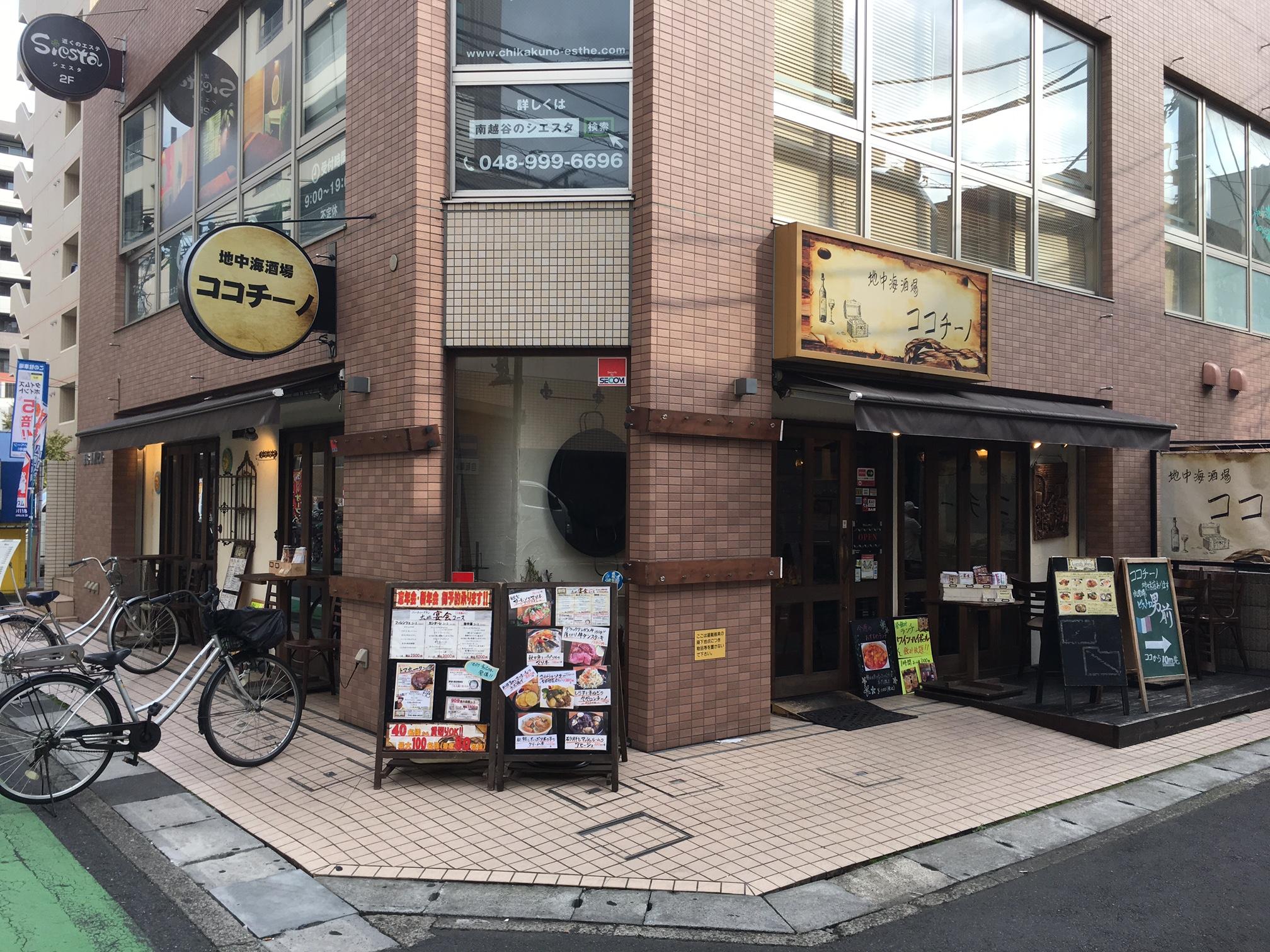 地中海酒場ココチーノ (埼玉県越谷市、イタリアン・地中海料理)