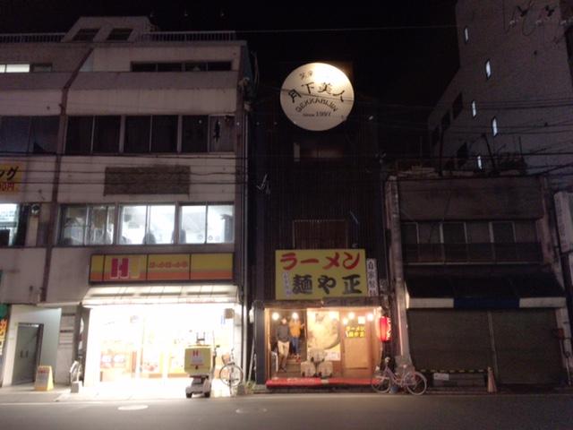 笑来酒屋 月下美人 西大寺駅前店(大和西大寺/居酒屋)