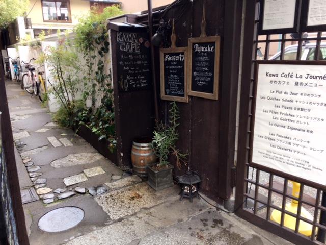 かわカフェ( 京都、鴨川/カフェ、ビストロ、バー)