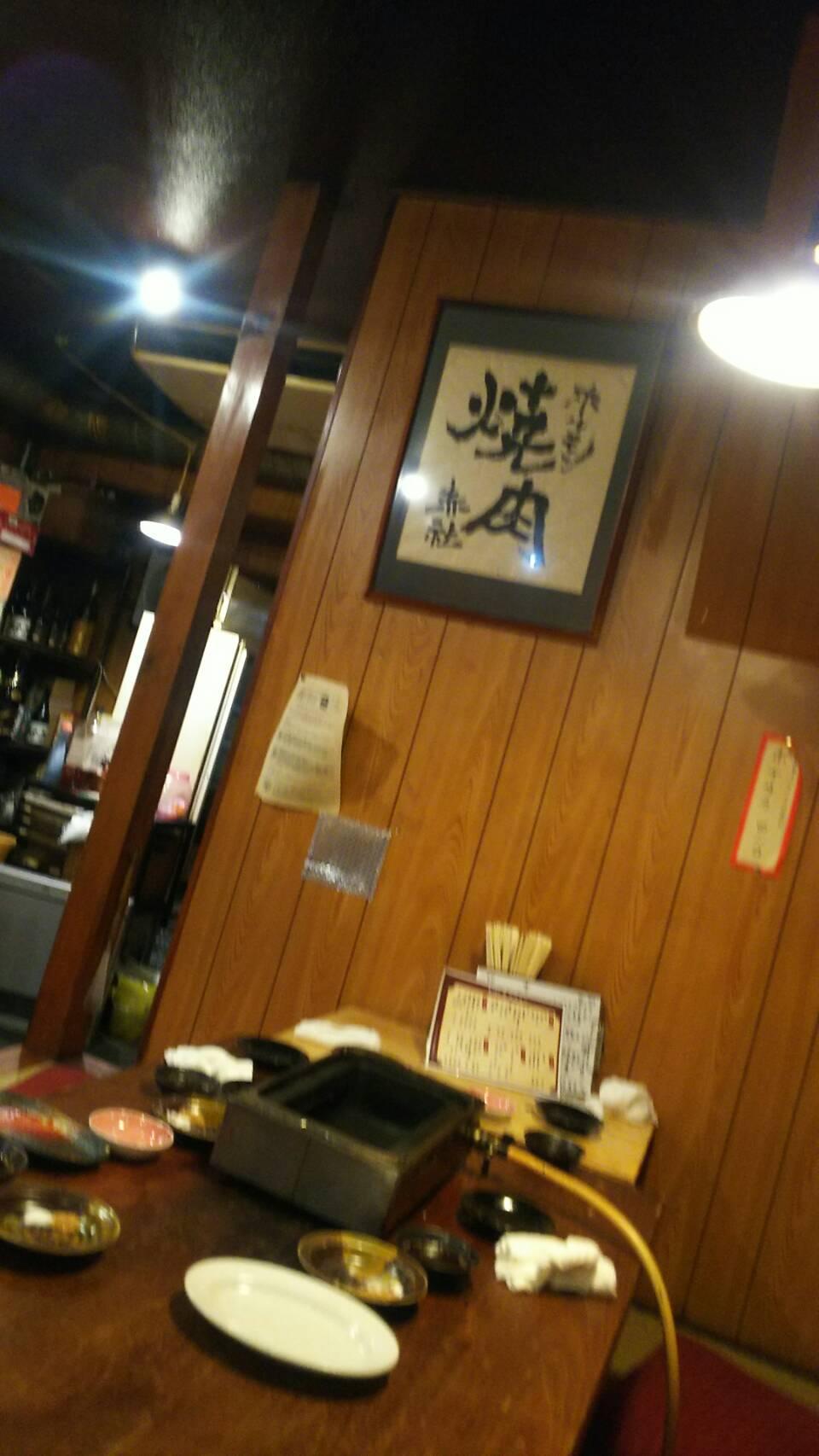 あかやしろ(下京区/ホルモン酒場)