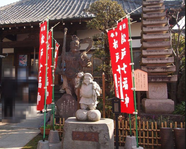 「宝蔵院」(千葉県/松戸七福神めぐり)