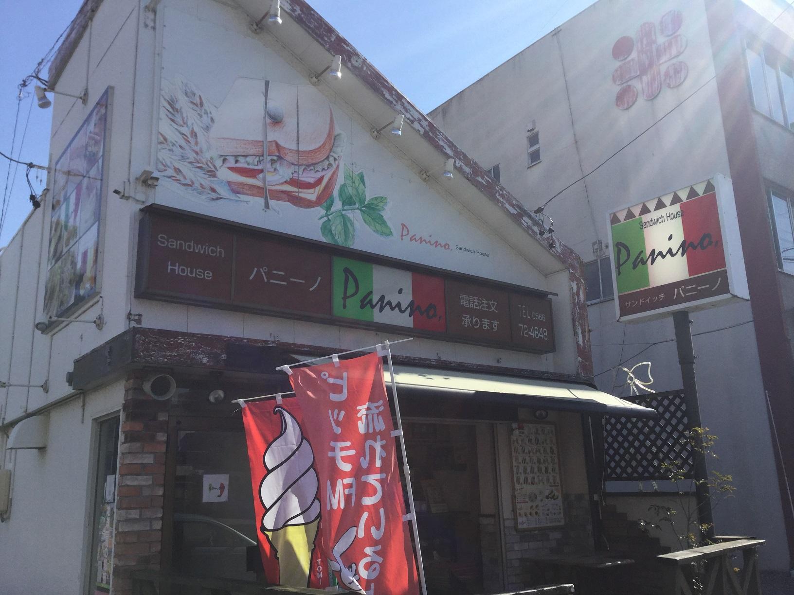 パニーノ (愛知県安城市/サンドイッチ)