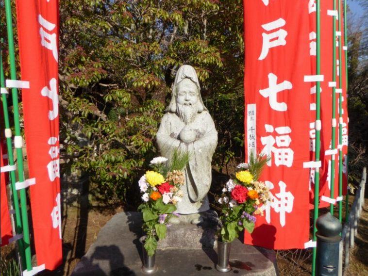 円能寺(千葉県/松戸七福神めぐり円能寺)
