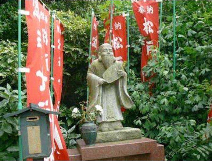 徳蔵院(千葉県/松戸七福神めぐり)
