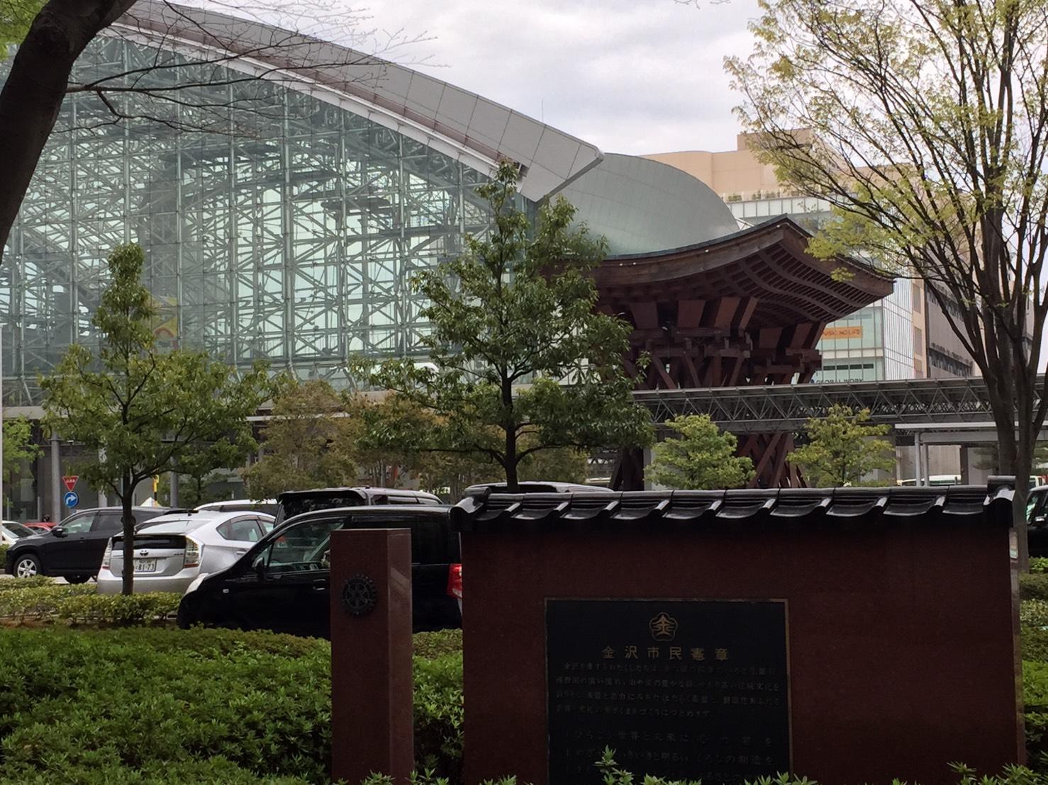 日々魚数寄 東木(金沢市/金沢駅 和食、魚介)