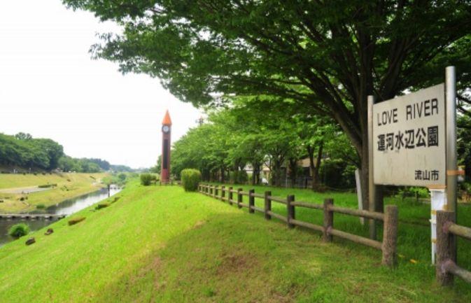千葉県流山市/利根運河の観光情報