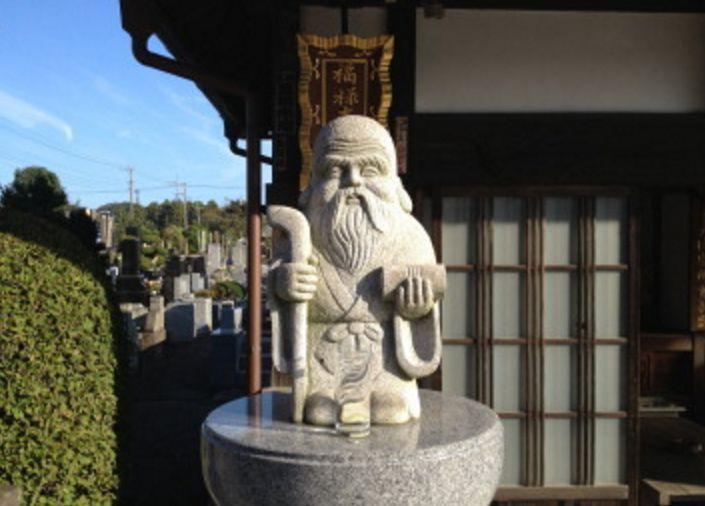 流山市の七福神巡りvol.2 (福禄寿/西栄寺)