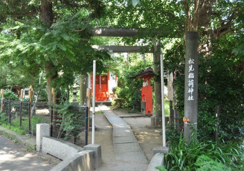 松先稲荷(千葉県/松戸市)