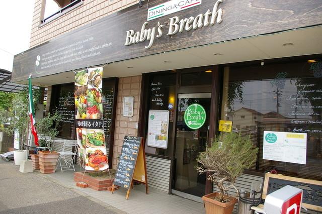 Baby'sBreath(千葉県野田市/イタリアン)