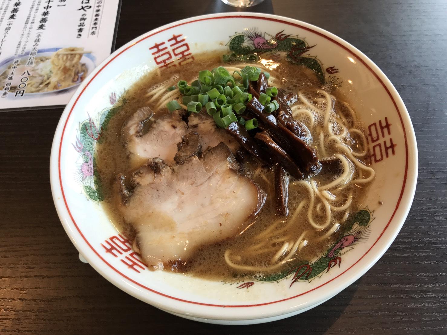 中華蕎麦 こばや (福島市松川町/ラーメン屋)