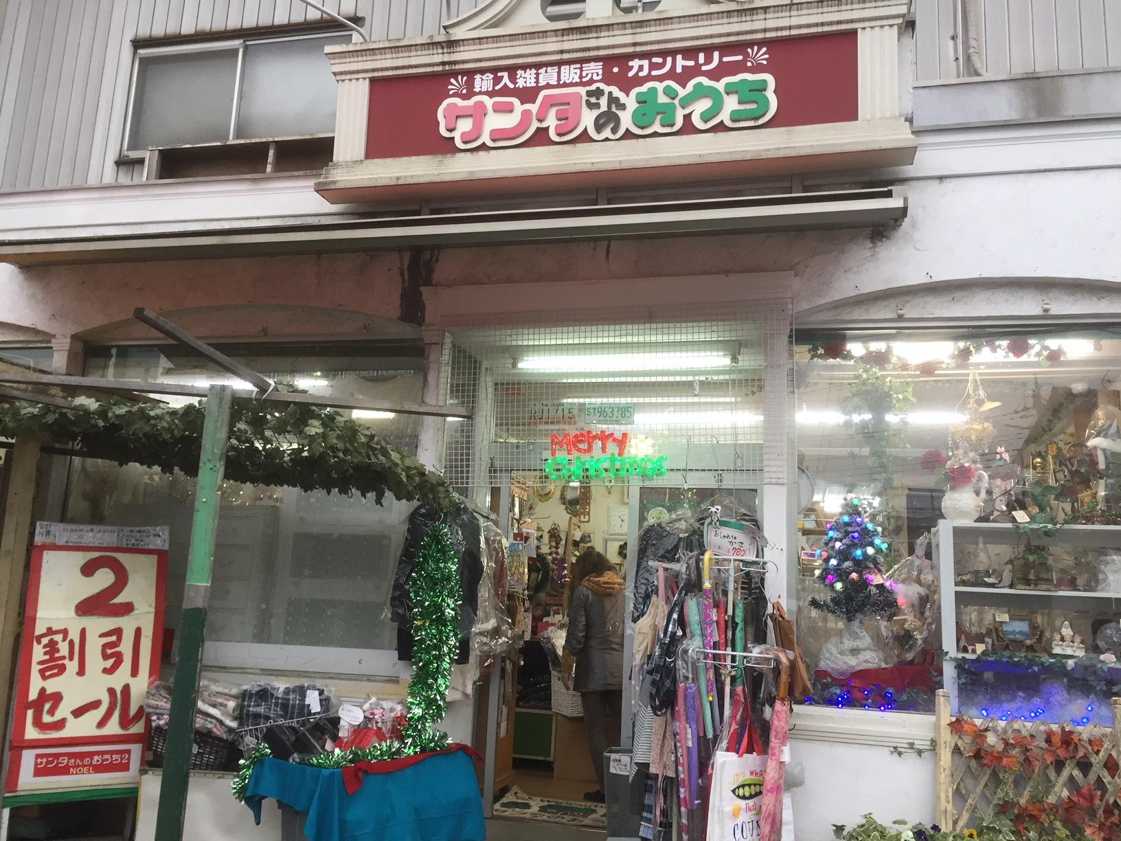 サンタさんのおうち3号店(千葉県流山市/インテリア・輸入雑貨)
