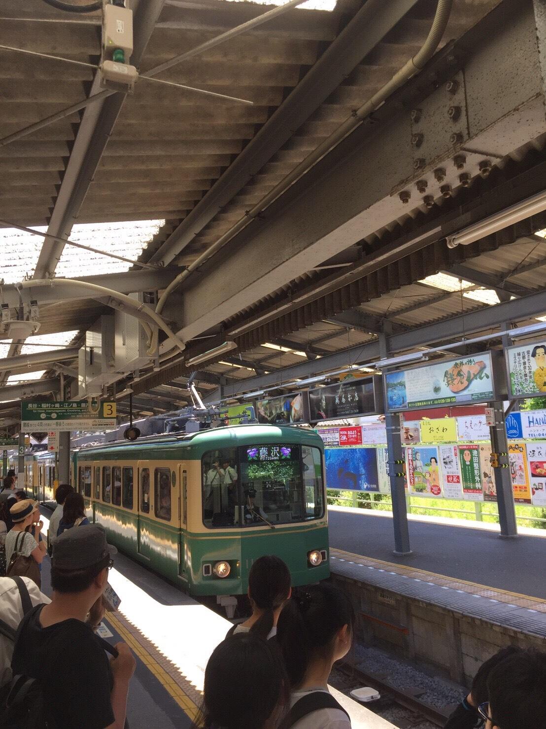 江ノ島でまったり休日を♪(神奈川)