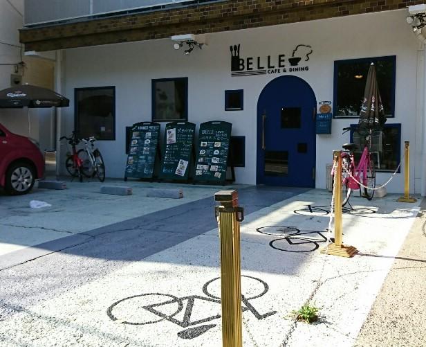 カフェ&ダイニングBELLE[ベル](堺市北区中百舌鳥)/カフェ