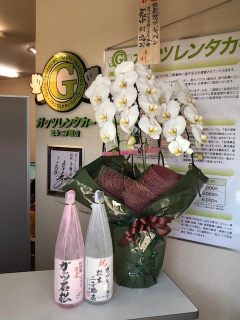 ガッツレンタカー松本二子橋店オープンのお知らせ!!