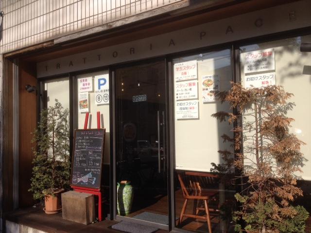 TRATTORIA PACE(トラットリア パーチェ)(千葉県松戸市/イタリアン)