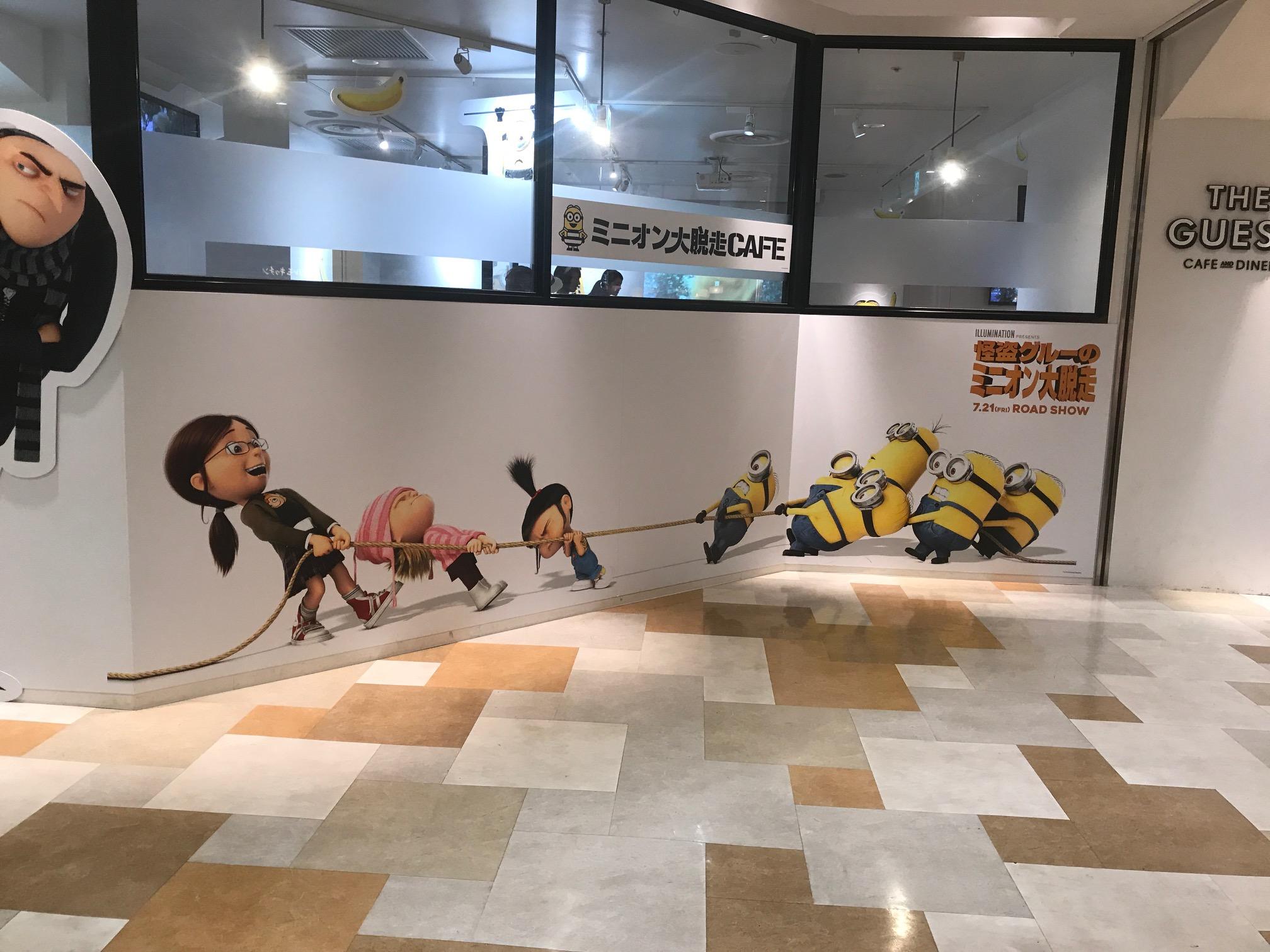 ミニオン大脱走CAFE(東京都豊島区/CAFE)